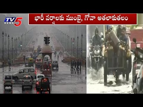 Heavy rains lash Mumbai, Goa | Monsoon 2018 | TV5 News