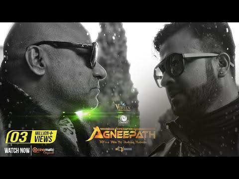 Operation Agneepath Teaser   Shakib Khan   Shiba Ali Khan   Ashiqur Rahman   Bengali Movie 2017