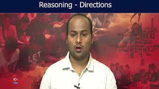 TSPSC - Police  || Reasoning - Directions  || Amarnath Reddy