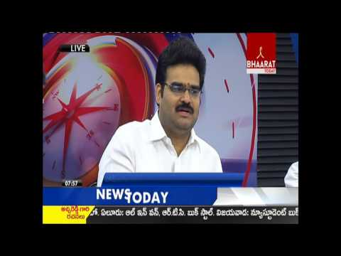 News Track || AP's Special Statues issue || Bhaarat Today