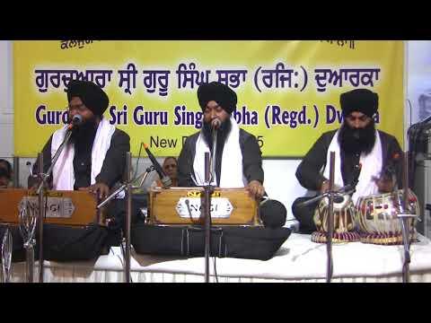 Pyaare Kev Rahan | Bhai Kamaljeet Singh Ji Hazoori Ragi Sri Darbar Sahib | |