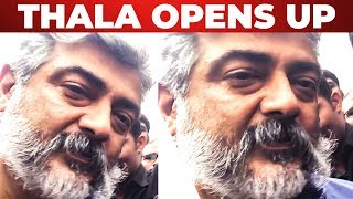 Thala Ajith Opens Up After Viswasam | BJP
