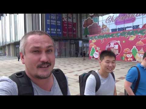 Китай и кухни мира #9: Американская кухня?