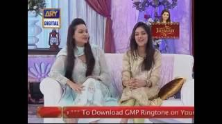 Good Morning Pakistan With Nida Yasir Eid Special 14th September 2016
