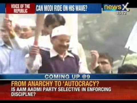 Rahul Gandhi vs Narendra Modi vs Arvind Kejriwal - NewsX