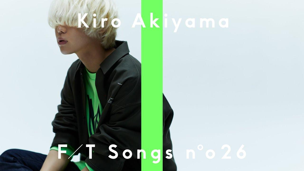 """秋山黄色 -  「THE FIRST TAKE」が一発撮りによる""""モノローグ""""のギター弾き語り映像を公開 ドラマ「10の秘密」主題歌 thm Music info Clip"""