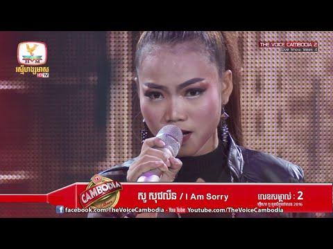 The Voice Cambodia - So Sophalin - I Am  Sorry​ - Live Show  05 June 2016