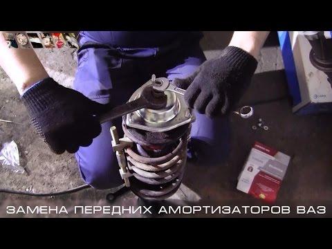 Замена передних амортизаторов ВАЗ