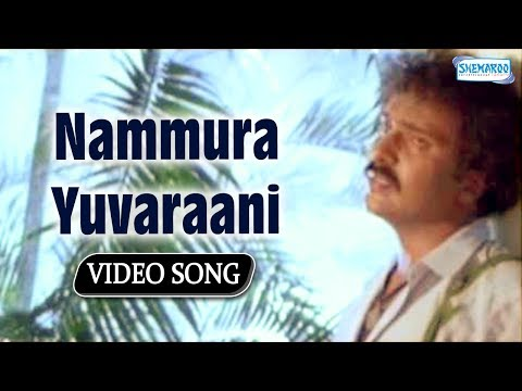 Nammura Yuvaraani - Ramachari - Ravichandran - Kannada Hit Song video