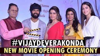 Vijay Devarakonda New Movie Opening Ceremony | Rashi Khanna, Aishwarya Rajesh| Kranthi Madhu