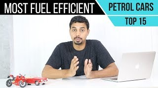 Most Fuel Efficient Petrol Cars in 2018 | Best Fuel Efficient Petrol Cars in India