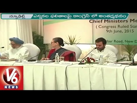 Digvijay Singh Questions Sonia And Rahul Gandhi | Urges To Do 'Surgery' In Congress | V6 News