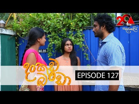 Dankuda Banda | Episode 127 | Sirasa TV 20th August 2018 [HD]