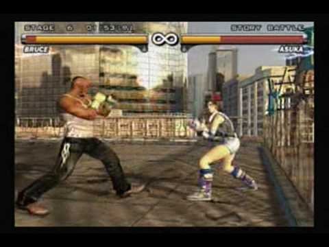 Tekken 5 - Bruce video