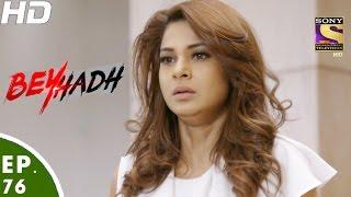Beyhadh - बेहद - Episode 76 - 24th January, 2017