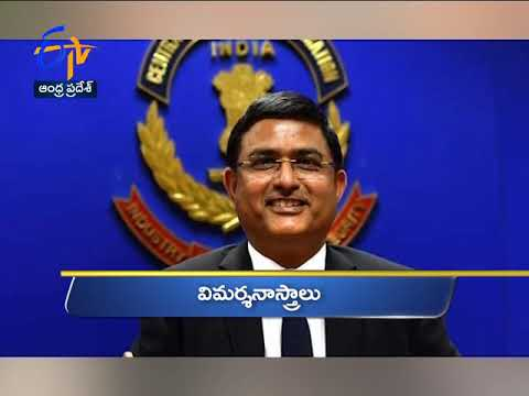 Andhra Pradesh | 22nd October 2018 | Ghantaravam | 10 PM | News Headlines