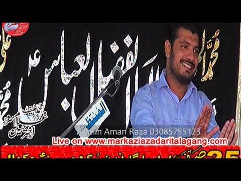 25 Safar Zakir  Yasir Raza jhandvi Shah  2018  NainSukh