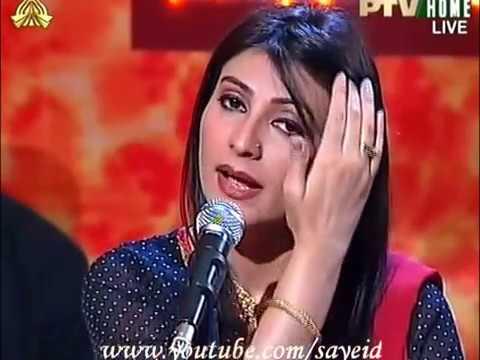 Fariha Pervez - Mujhe Tum video
