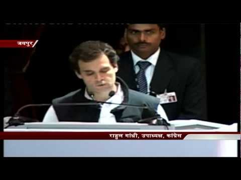 Rahul Gandhi's speech in Chintan Shivir, Jaipur