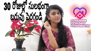 Weight Gain In 30 days Without Supplements||Super #Foods For #Weight Gain||#TELUGU||