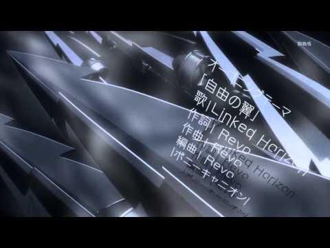 media descargar opening full shingeki no kyojin