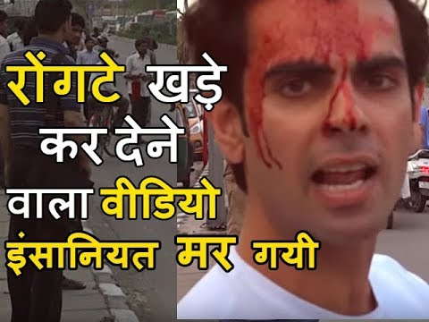 Most Shocking Humanity Experiment - Bleed To Death - I Beg You To Watch - Nirbhaya Social Experiment video