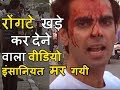 MOST SHOCKING HUMANITY EXPERIMENT - BLEED TO DEATH - INDIANS ...