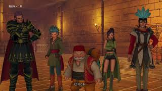 Dragon Quest XI [Jp,PS4] Commentary #127, Gold Castle: One-way Doors and Gold Enemies