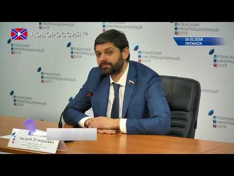 Признание Россией паспортов ДНР и ЛНР