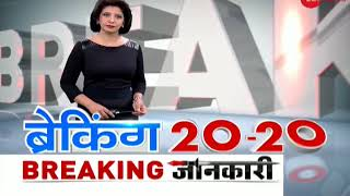 Breaking 20-20: Watch top 20 news of the day, June 23rd, 2018