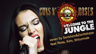 Guns'n'Roses - Welcome To The Jungle cover by Sershen&Zaritskaya (feat. Kim, Ross and Shturmak)