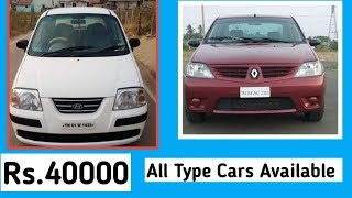Low Price Cars Available part 4 | Iragu