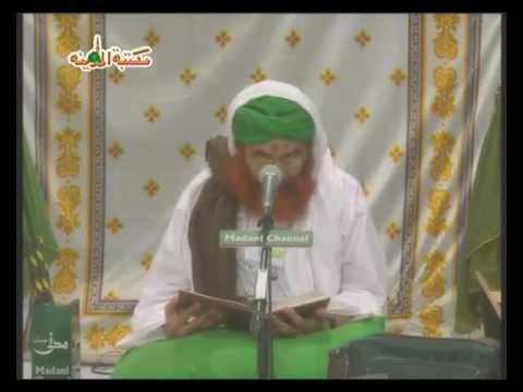 Ilyas Qadri Bayan - Qabar Ki Pehli Raat (1st Night In Grave) video