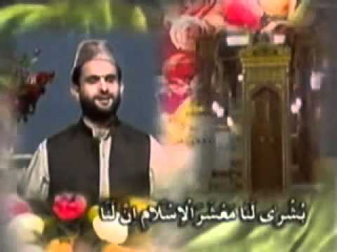 Qasida Burda Sharif (arabic-urdu-eng) video