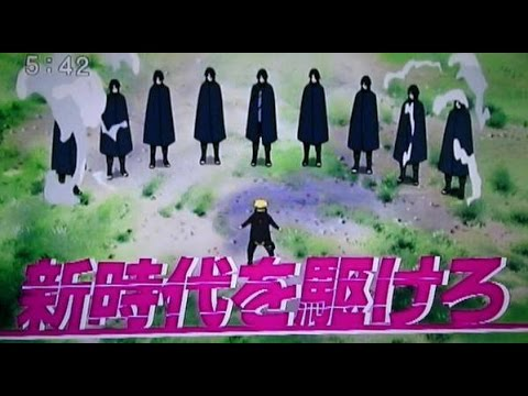 Boruto - Naruto the Movie - New Trailer