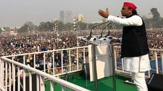 Akhilesh Yadav's Speech at United India Rally in Kolkata | Samajwadi Party |