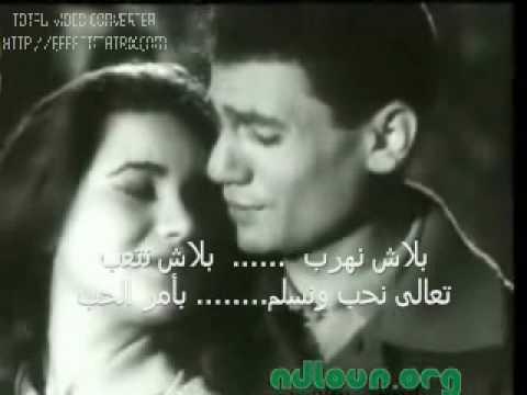 بأمر الحب_عبد الحليم.wmv