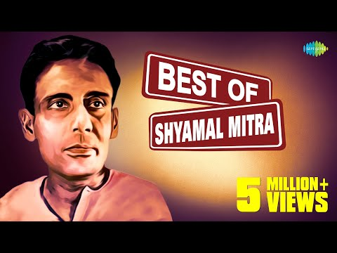 Best Of Shyamal Mitra | Bengali Modern Songs Jukebox | Shyamal Mitra Songs video