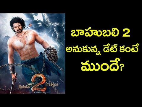 Bahubali 2 Movie Release Date Preponed - Newsmarg.com thumbnail