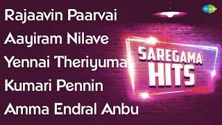 TOP 15   Rajaavin Paarvai   Aayiram Nilave   Yennai Theriyuma   Naan Paarthathile   Amma Endral Anbu