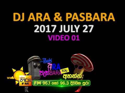 ARA PASBARA_2017 07 27