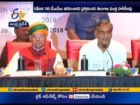 Andhra Pradesh Objects | Rising of Rajolibanda Dam Height