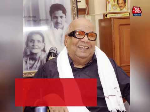 राजनीति में M. Karunanidhi के पांच दशक