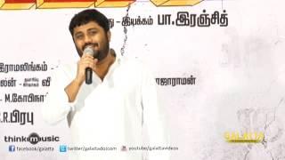 K E Gnanavel Raja at Madras Success Meet