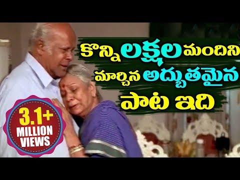 Telugu Inspirational  Song - Volga Videos