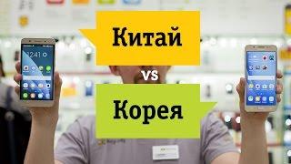 Сравнение смартфонов Samsung J5 (2016) и Huawei Honor 4X - Обзор. Азиатский Versus Battle