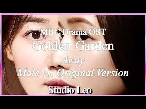 Download  MBC Drama 황금정원 Golden Garden OST - 이예준 - AWAY Male Female Singer - Part 2 Gratis, download lagu terbaru