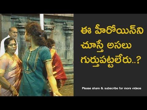 Telugu Actress in Tirumala Exclusive video thumbnail