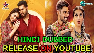 4 Upcoming New South Hindi Dubbed Movies August 2019 | Parlay The Destroyer (Saakshyam) |Bellamkonda