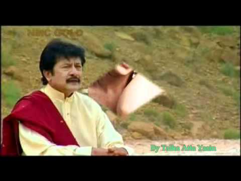 Atta Ullah Rmix 2 {challa Mera Gi Dhola} - Youtube.webm video